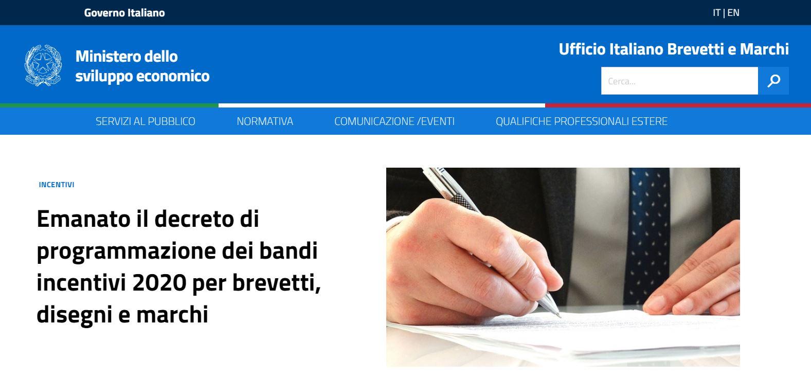 ufficio italiano brevetti e marchi
